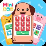 Baby Phone Animals 1.9 (Mod)