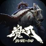 Blade of God : Vargr Souls 6.0.4 (Mod)