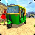 Chingchi Game Simulator : Crazy Tuk Tuk Rickshaw 1.7 (Mod)