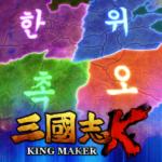 ThreeKingdomsK  3.8.0.6 (Mod)