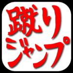 Kick and Jump 1.0.5 (Mod)
