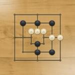 Nine men's Morris – Mills – Free online board game 2.9.1 (Mod)