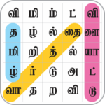 Tamil Word Search 1.6 (Mod)