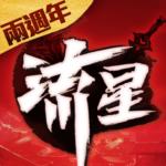 流星群俠傳:星月永存  1.0.471710 (Mod)