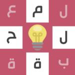 لمحة لعبة تسلية وتفكير  1.05 (Mod)