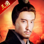 破敵·三國志  1.17.10 (Mod)