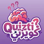 كويزتي: مسابقات ثقافية وجوائز قيمة!  1.6.8 (Mod)