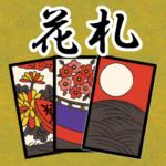 花札こいこい 2.5.2 (Mod)