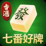 正宗香港麻雀-广东麻将,欢乐斗地主 3.2.2 (Mod)