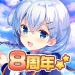 ガールフレンド(仮) 豪華声優による耳で萌える学園恋愛ゲーム 4.10.6 (Mod)