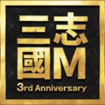 삼국지M  1.1.0.0 (Mod)