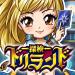 探検ドリランド【カードバトルRPGゲーム】GREE(グリー) 1.5.4 (Mod)