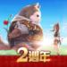 風色童話 1.11.45 (Mod)