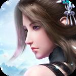 御仙訣-3D大型古風武俠MMO  2.0.3 (Mod)