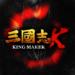 3K : ThreeKingdoms  3.8.0.9 (Mod)