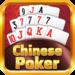 Chinese Poker 1.03 (Mod)