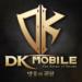 DK모바일 영웅의귀환  3.2.0 (Mod)