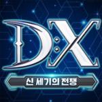 DX : 신 세기의 전쟁 1.0.44 (Mod)