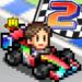 開幕 パドックGP2  2.3.1 (Mod)