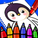 Happy Coloring Book Learn Paint : Coloring Games 0.13 (Mod)
