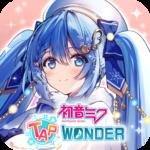 Hatsune Miku – Tap Wonder  1.0.5 (Mod)
