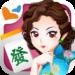 麻雀 神來也麻雀 (Hong Kong Mahjong) 11.8.1.1 (Mod)