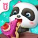 Little Panda's Bake Shop : Bakery Story 8.53.00.02 (Mod)