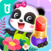 Little Panda's Fashion Flower DIY 8.53.00.00 (Mod)