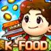 Load Mama : Street Food Cooking Tycoon 1.1.31 (Mod)