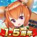 Lost Crown~亡国の姫と竜騎士の末裔~(ロストクラウン) 25.4.5 (Mod)