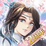 謀りの姫:Pocket  1.4.0 (Mod)