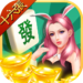 Rich Taiwan Mahjong 16 3.4 (Mod)