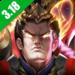 Rise of Heroes: Three Kingdoms 1.0.0 (Mod)