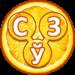 So'z O'yini Krossvord 0.2.5 (Mod)
