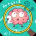 Brain Go 2 1.0.9.1 (Mod)