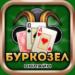 Burkozel online 1.10.8.218 (Mod)