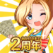 Crazy Riches – Casual, Simulation, Strategy Game 1.2.4 (Mod)