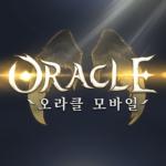 오라클M  (Mod)