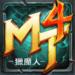 我叫MT4:榮耀 9.0.1 (Mod)