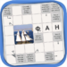 Сканворд Фан  1.0.39.4 (Mod)