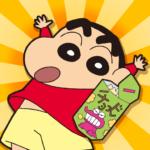 クレヨンしんちゃん 嵐を呼ぶ 炎のカスカベランナー!!  (Mod)