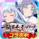 シノビマスター 閃乱カグラ NEW LINK  (Mod)