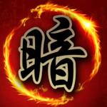 暗棋大戰Online  (Mod)