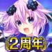 メガミラクルフォース 【メガミラ】-コンパイルハートの人気キャラが集結するSRPG大作- 1.2.20 (Mod)