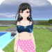 Sakune House Anime Girlfriend MMD Multiplayer  (Mod)