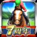 ダービーインパクト【無料競馬ゲーム・育成シミュレーション】 3.7.6 (Mod)