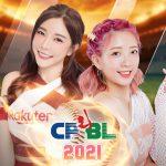 CPBL職業棒球2021  (Mod)