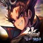 삼국지 카르마 방치형RPG  1.10.0 (Mod)