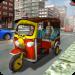 Tourist Transport Taxi: Tuk Tuk Driving Simulator  (Mod)