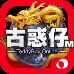 古惑仔M:我最大、我話事!  2.0.9.0 (Mod)